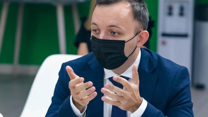 В Ростовской области создадут региональный Фонд развития информационных технологий