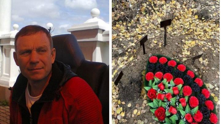 Жителя Новосибирска похоронили как неопознанного под четырехзначным номером, хотя его фамилия была известна