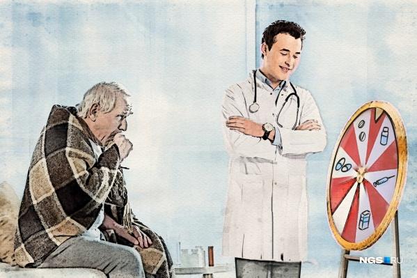 Несмотря на рекомендации Минздрава, некоторые терапевты всё равно дают всем общую схему лечения с большим списком препаратов, которые нужны не всем