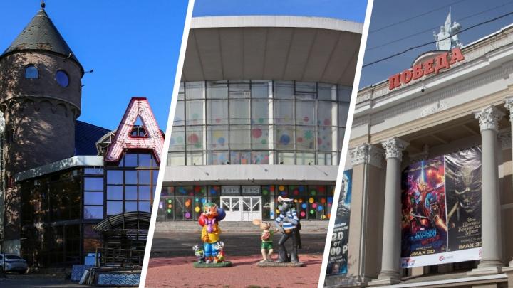 «Искра» потухла, «Победа» забыта, цирк уехал и даже клоунов не осталось: каких культовых мест лишилась Уфа