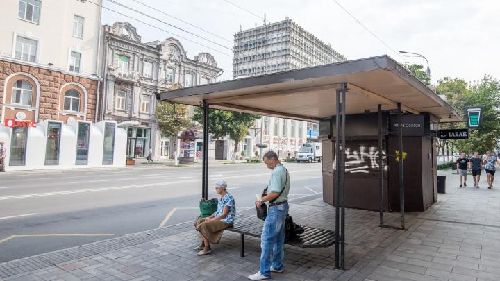АТП № 5 подаст в суд на ростовчанку, сломавшую бедро в ДТП с маршруткой
