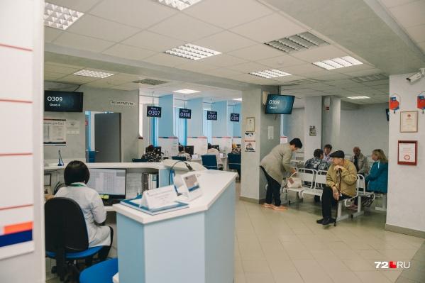«Медгород» — единственное в регионе учреждение, где лечат онкобольных