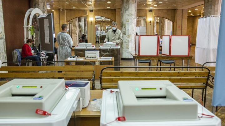 Оппозиция побеждает: кто проходит в Госдуму от Ярославской области. Онлайн-результаты выборов