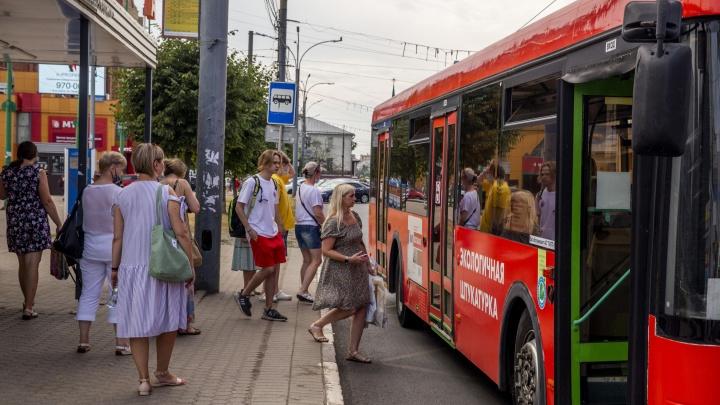Три автобуса поменяют схему движения из-за закрытия Добрынинского моста в Ярославле