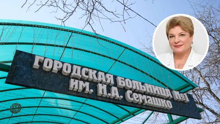 В Ростове скончалась заведующая детским лор-отделением ЦГБ