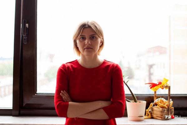 Анна Яровая, журналист сайта 72.RU, рассказала, чем ей запомнился 2020 год