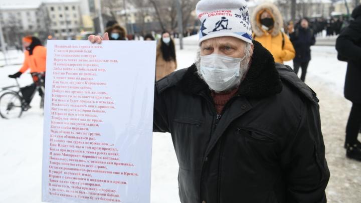 «Выступали против Навального». В Екатеринбурге суды закрыли дела пикетчиков — сторонников Путина
