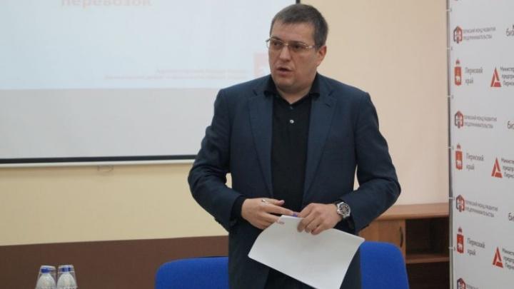 Куратор транспортной реформы Прикамья уволился из Минтранса. Чем он известен?
