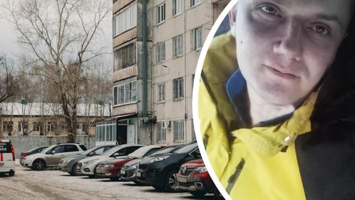 Тюменца, пропавшего в январе, нашли мертвым в подъезде многоэтажки
