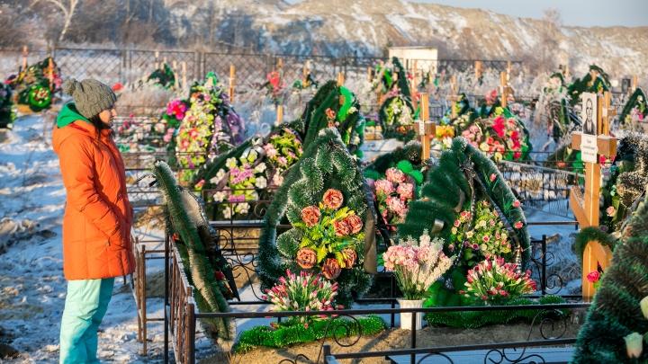 В Красноярске посчитают могилы, чтобы узнать количество свободных мест на кладбищах