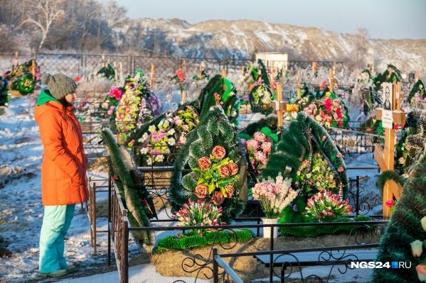 В Красноярске создают электронную базу всех захоронений