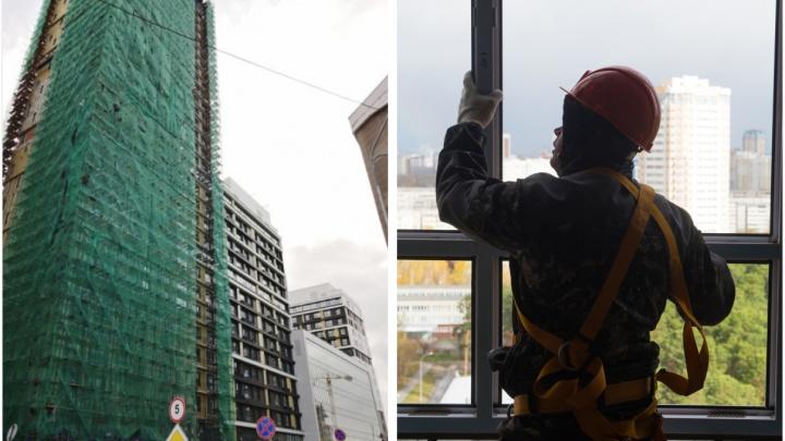 Пункт назначения по уральски: в Екатеринбурге упавший с30-го этажа клепальник убил шедшего внизу рабочего