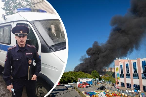 Участковый Фердинанд Карпухин услышал хлопок, после чего сразу поехал на место пожара