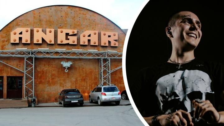 Совладелец клуба «Ангар» заявил, что договора на концерт рэпера Face в Омске не было