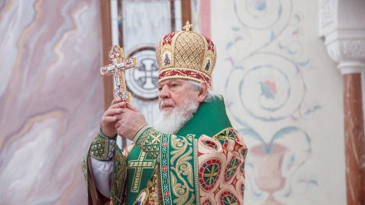 Митрополит Сергий получит награду и деньги из регионального бюджета