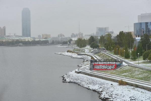 Екатеринбург ждут первые заморозки