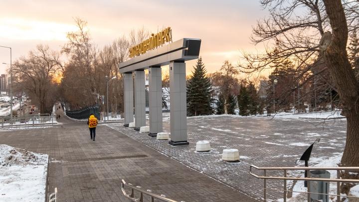 Загородный парк и другие: публикуем эскизы будущего благоустройства Самары