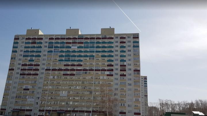 В Новосибирске мужчина совершил самоубийство в прямом эфире