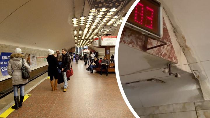 На станции «Заельцовская» в новосибирском метро на пути полилась вода с потолка