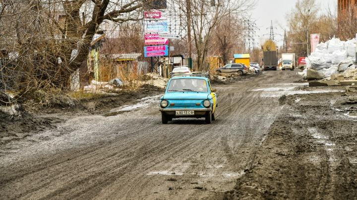 Кладовая екатеринбургской грязи: мы нашли улицу, которую побоятся даже танки