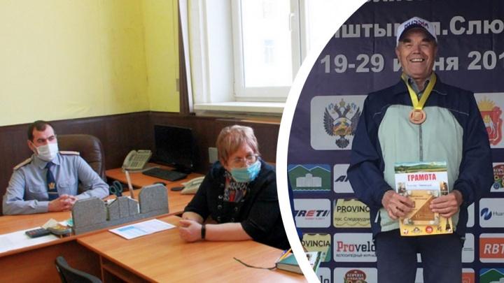 «Арест — чрезмерная мера»: Татьяна Мерзлякова встретилась с 83-летним тренером, обвиненным в педофилии