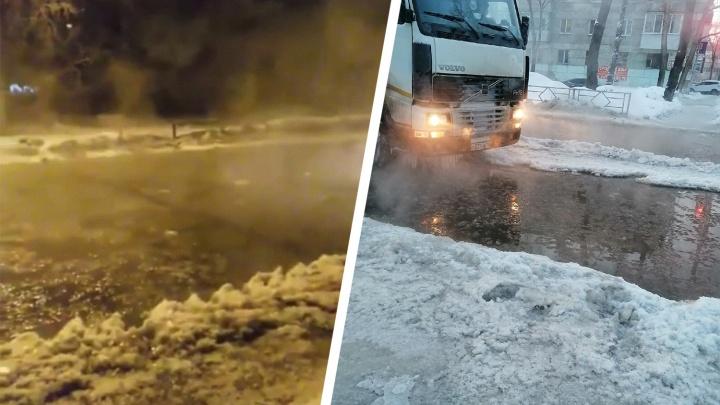 В Самаре Зубчаниновское шоссе затопило из-за прорыва трубы