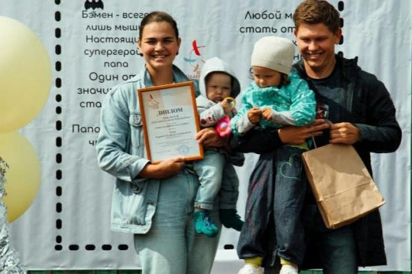 Для семьи Бобрецовых из Архангельска игра стала стимулом купить новую квартиру