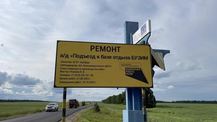 На ремонт дороги к озеру Бузим под Красноярском выделили 50 миллионов