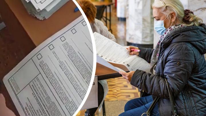 Как бумажки из принтера: в Ярославле на выборах нашли нарушения в бюллетенях