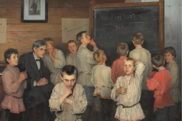 Если перегружены учителя, страдает и качество образования