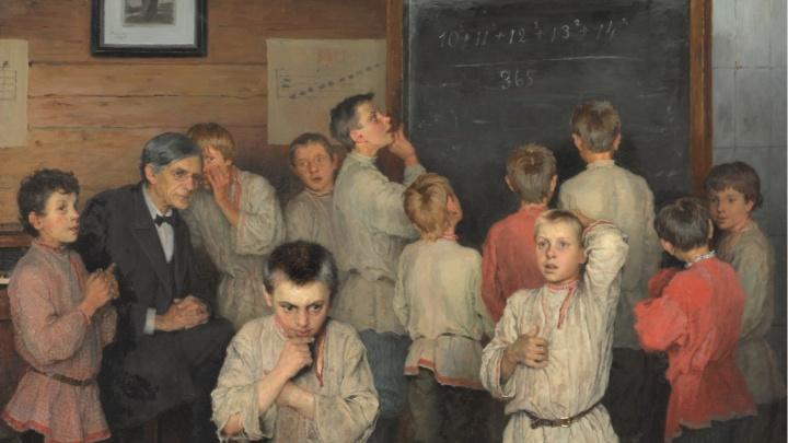 Кто будет учить наших детей завтра? О кадровом кризисе и зарплатах учителей