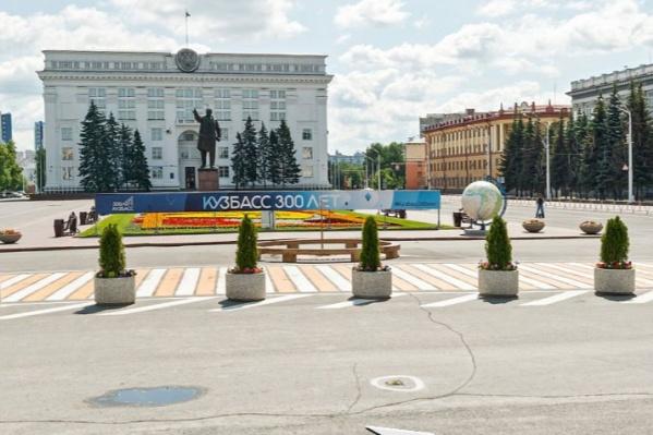 """«Нулевой километр» установили в Кемерово <nobr class=""""_"""">в 2000 году</nobr>"""