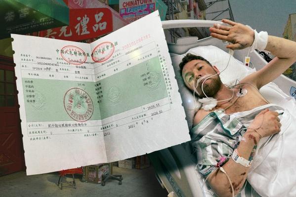 """Пётр Спиров выпал с балкона <nobr class=""""_"""">6-го этажа</nobr> в китайском городе Гуанчжоу"""