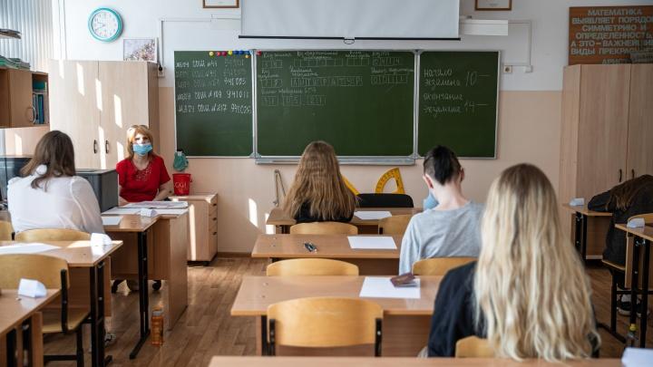 Стали известны итоги ЕГЭ в Новосибирске — рассказываем, в каких школах есть 100-балльники