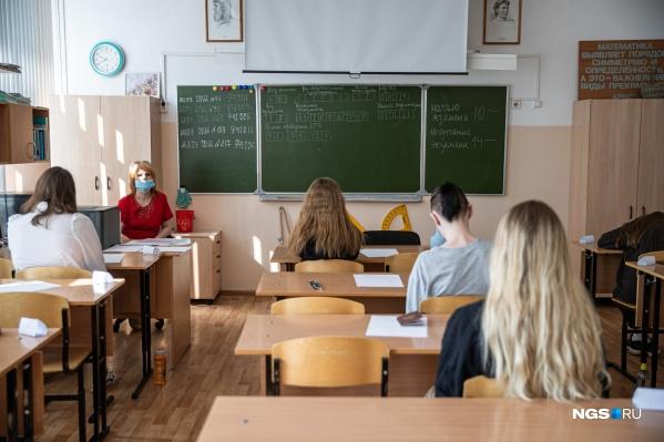 Средние баллы в Новосибирске выше, чем по области
