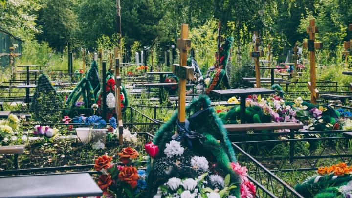 Омская область стала первой в Сибири по числу умерших с коронавирусом
