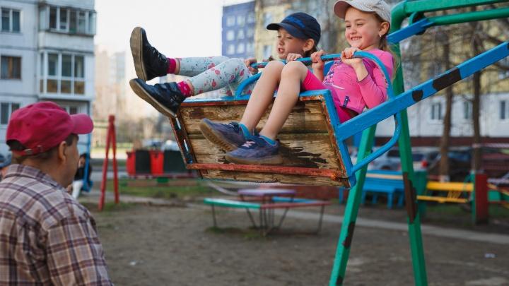 Концерты, квесты и конкурсы: куда сходить на День защиты детей в Новокузнецке
