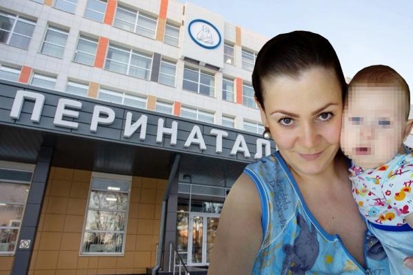 Ольга сделала ЭКО и родила малыша в челябинском Областном перинатальном центре, а вскоре выяснила, что этот ребенок не родной ей