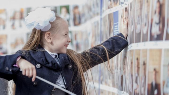 Как помочь ребенку определиться с профессией, если мы сами боимся будущего