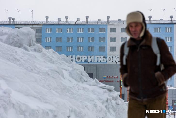 """Зима в Норильске длится около <nobr class=""""_"""">9 месяцев</nobr> в году"""