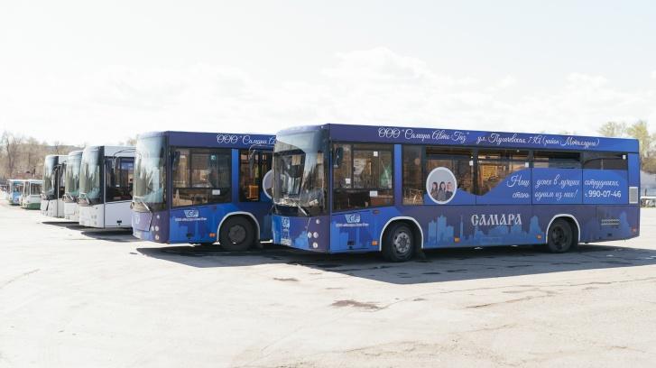 Перевозчик организует пассажирские перевозки на автобусах большой вместимости по городским муниципальным маршрутам
