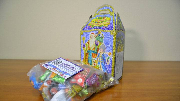 Мэрия Омска покупает 11 тонн конфет на Новый год