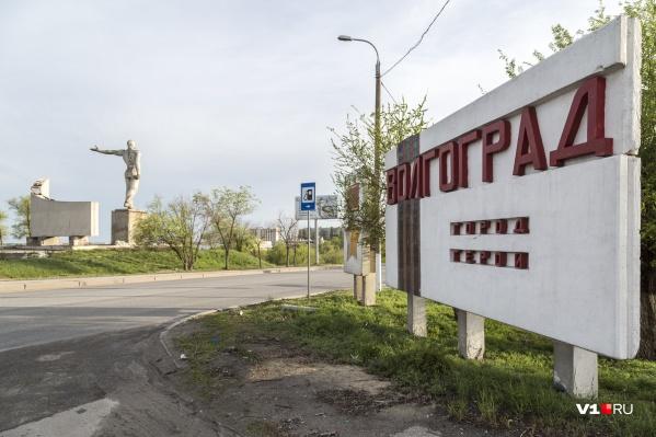 Въезд в Волгоград со стороны Волжского всё больше напоминает большую помойку