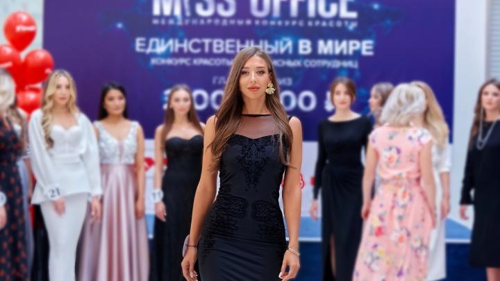 «Главный принцип — не раздражать, не возбуждать»: претендентка на победу в «Мисс Офис» — о дресс-коде