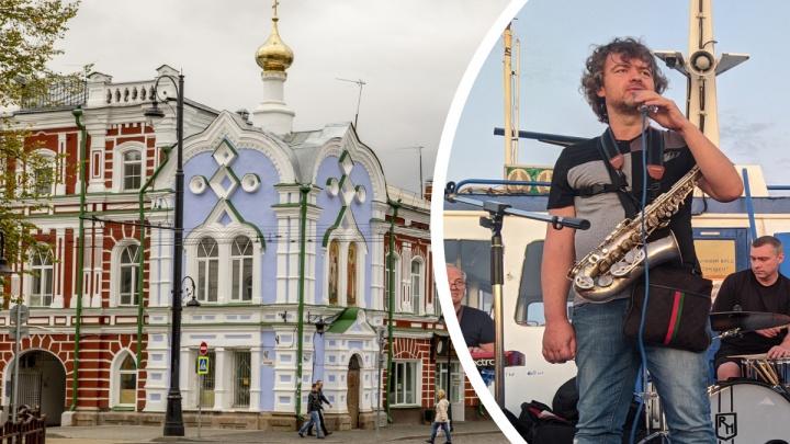 Пирог-гигант и джаз на улицах: едем на выходные в Рыбинск отмечать День города