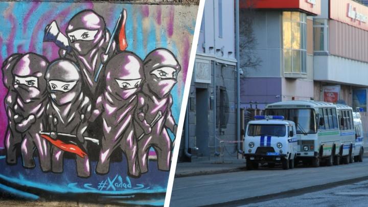 Хабаровского художника арестовали на 2 месяца из-за поста о взрыве в Архангельске