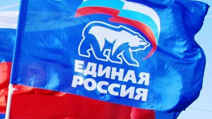 В Красноярском крае «Единая Россия» сохранила лидерство на выборах в Заксобрание и Госдуму