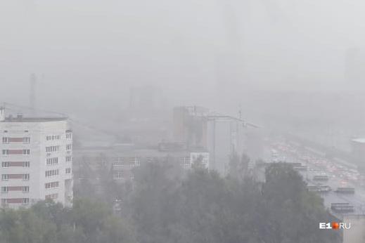 Непогода накрыла большую часть города