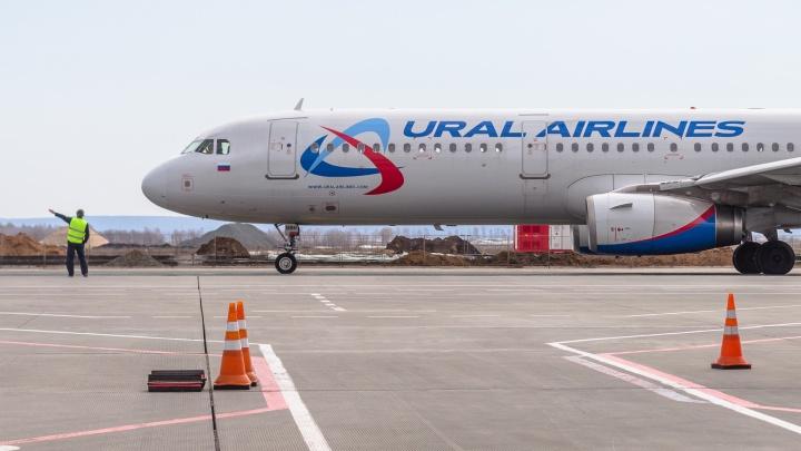 Авиакомпании возобновили прямые рейсы между Самарой и Симферополем