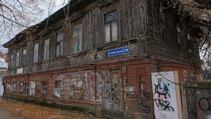 Власти Перми планируют снести аварийный дом на Монастырской, 75